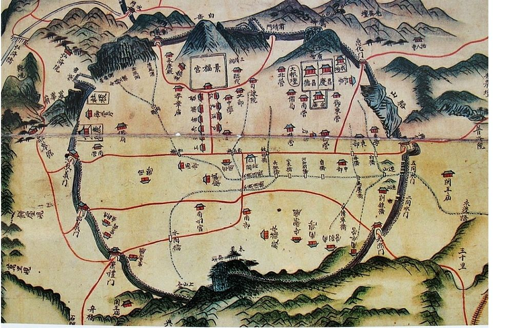 경도호부 북한산성 (1).jpg